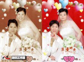 生活照片換成婚紗照-老相片翻新